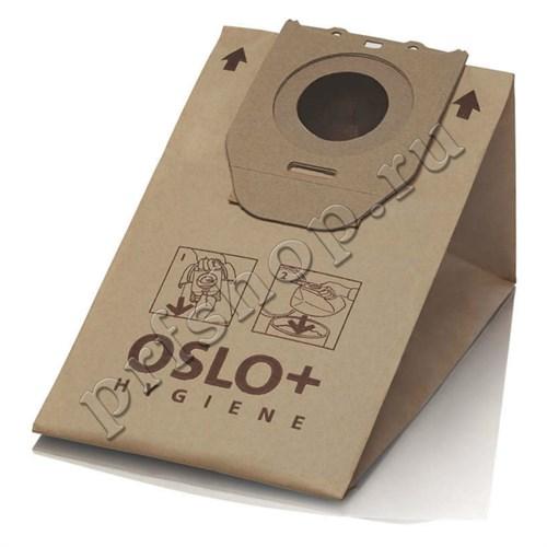 Мешок-пылесборник (бумажный) для пылесоса (комплект из 6 шт.), HR6938/10 - фото 6103