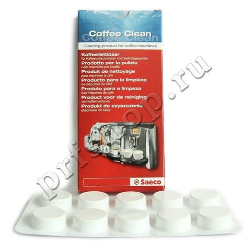 Таблетки для удаления кофейных масел из кофемашины, CA6704/99 - фото 6366