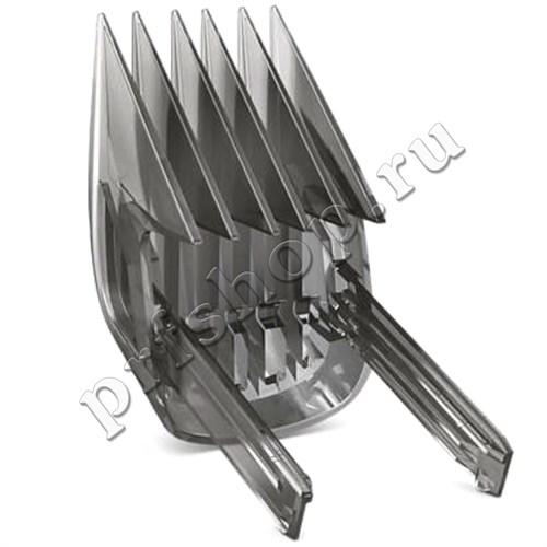 Насадка-гребень к машинке для стрижки волос, большая, CP0804/01 - фото 7659