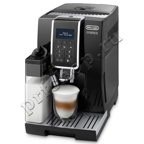Кофемашина ECAM350.55.B - фото 7666