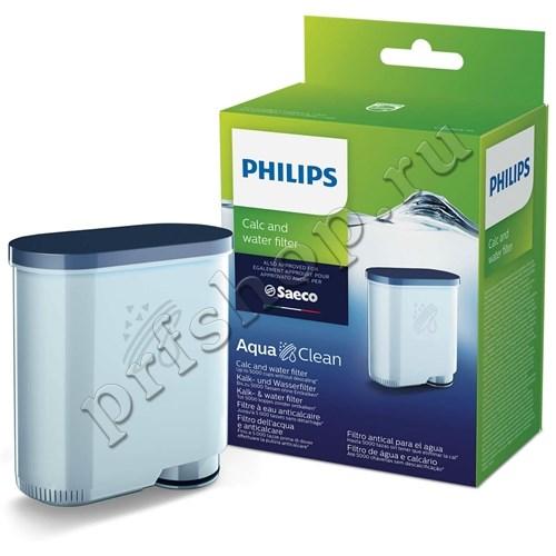 Картридж водяного фильтра для кофемашины, CA6903/10 - фото 9195