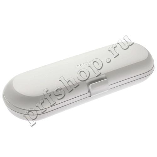 Футляр дорожный для зубной щётки, цвет белый, CP0754/01 - фото 9653