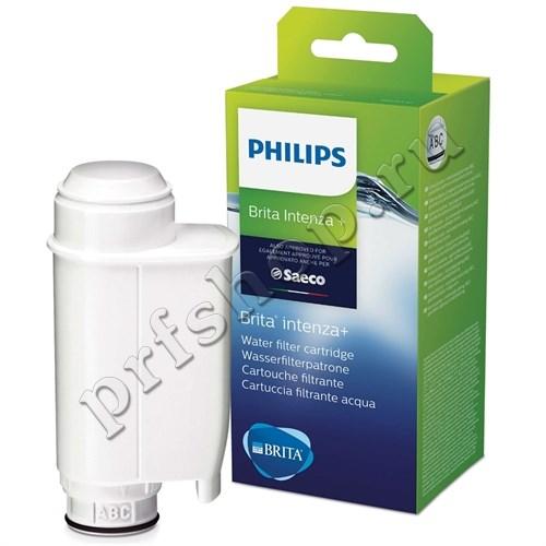 Картридж водяного фильтра для кофемашины, CA6702/10 - фото 9727