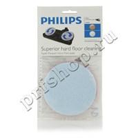 Диск чистящий к насадке для пылесоса (комплект из 2 шт.), CP0128/01 - фото 4940