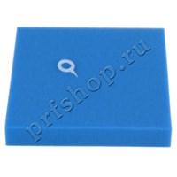 Фильтр воздушный губчатый для пылесоса - фото 8021