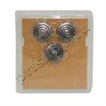Головка бреющая для электробритвы (комплект из 3 шт.), HQ9/50