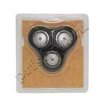 Головка бреющая для электробритвы (комплект из 3 шт.), RQ11/50